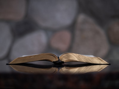 How to stop believing in the Bible, study it, and read it without fear